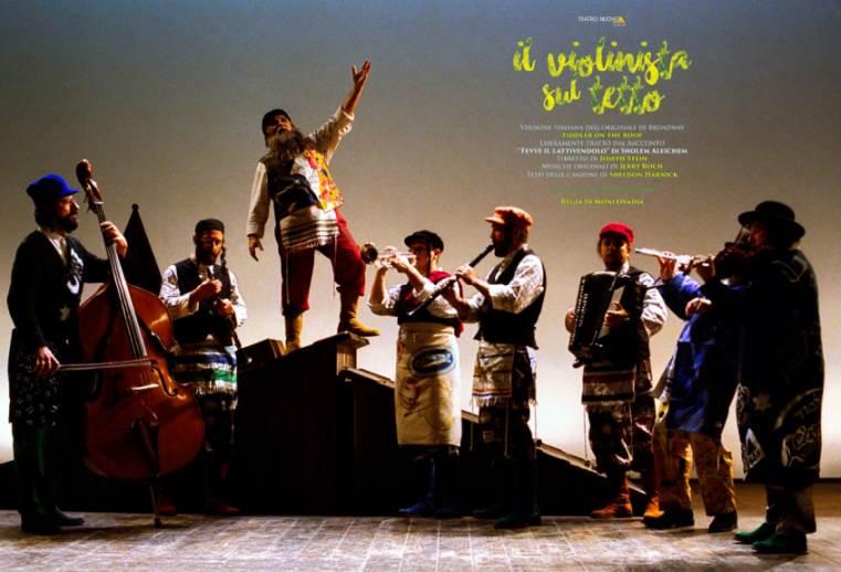 Teatro Nuovo di Milano: spettacoli, concerti ed altri eventi da non perdere