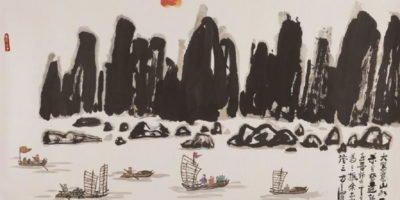 Dal 15 giugno al Museo della Permanente di Milano la mostra Fang Zhaolin. Signora del Celeste Impero