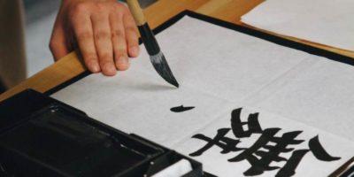 cosa fare sabato 28 settembre a Milano: Japan Festival