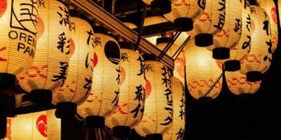 Festival dell'Oriente a Milano dal 31 gennaio al 2 febbraio