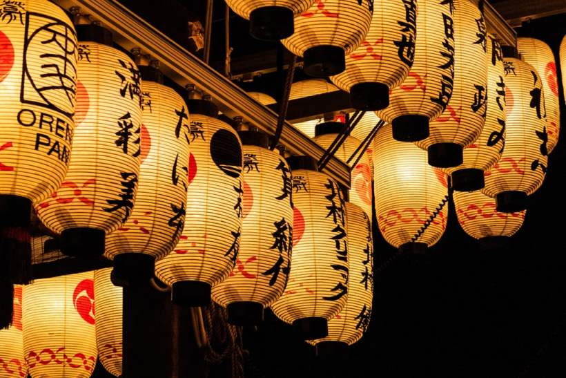 cosa fare venerdì 31 gennaio a Milano: Festival dell'Oriente