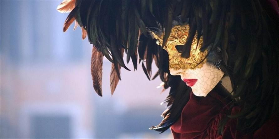 Carnevale Ambrosiano alla Fabbrica del Vapore: aperitivo and special sound