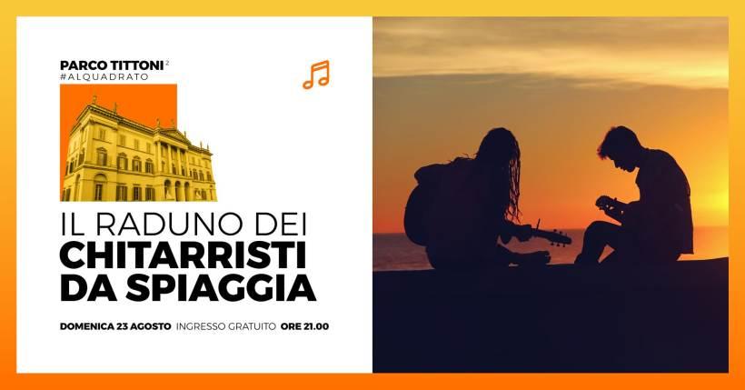 cosa fare in Lombardia domenica 23 agosto: raduno dei Chitarristi da Spiaggia