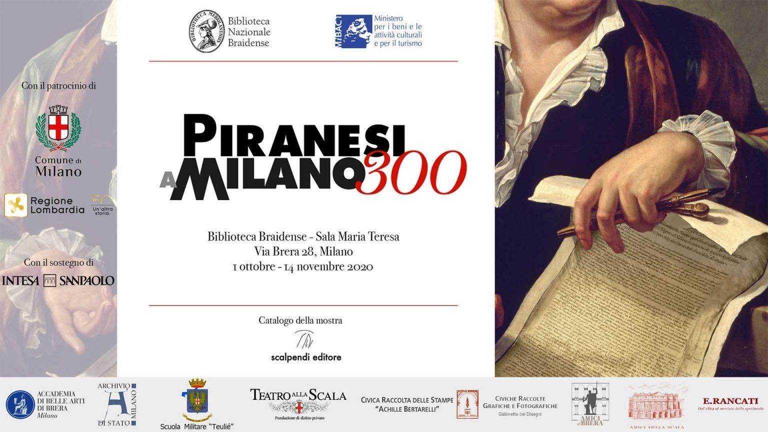 cosa fare sabato 10 ottobre a Milano: mostra Piranesi Biblioteca Braidense
