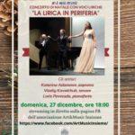 La Lirica in periferia - concerto di Natale con voci liriche