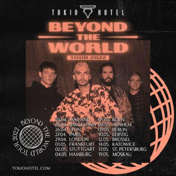 Tokio Hotel in concerto in Italia nel 2022