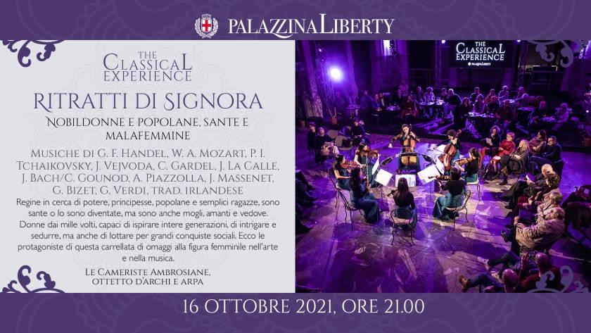 Sabato 16 ottobre a Milano: concerto Ritratti di Signora con Le Cameriste Ambrosiane
